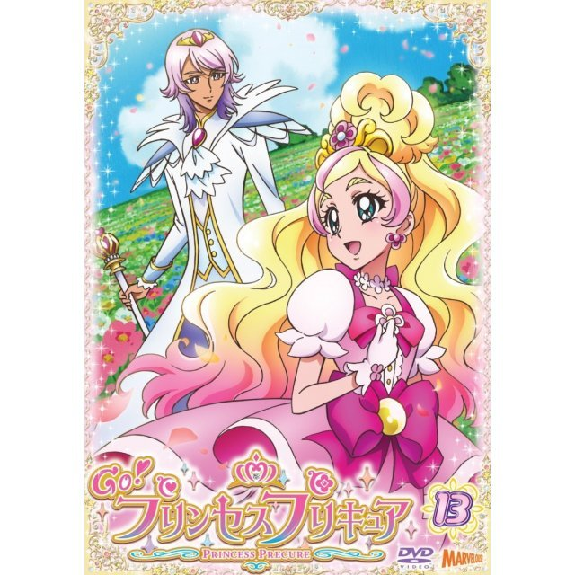 Go Princess Precure Vol.13