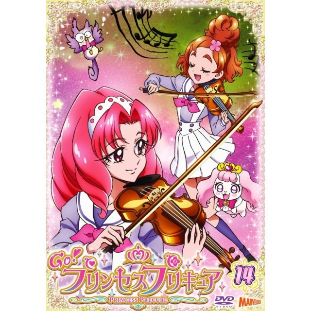 Go Princess Precure Vol.14