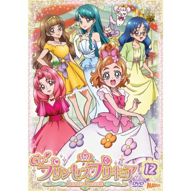 Go Princess Precure Vol.12