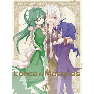 Lance N' Masques Vol.4 [Blu-ray+CD Special Edition]