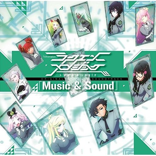 Music And Sound Luck And Logic Original Soundtrack