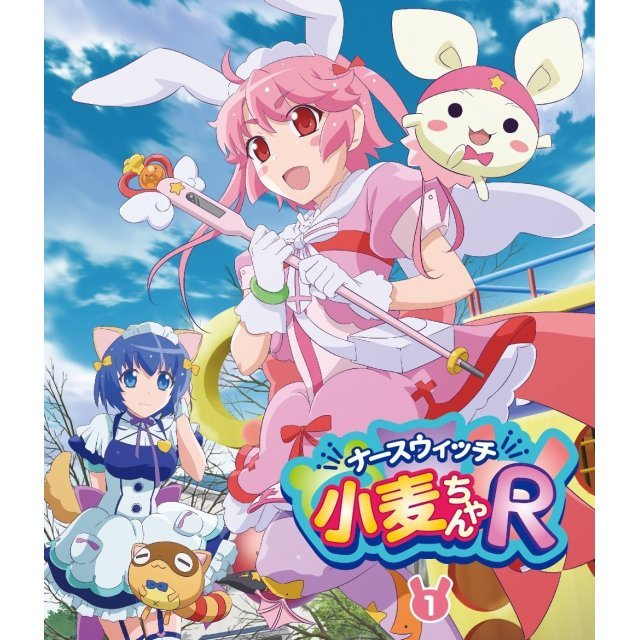 Nurse Witch Komugi-chan R Vol.1 [Blu-ray+CD]