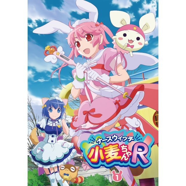 Nurse Witch Komugi-chan R Vol.1 [DVD+CD]