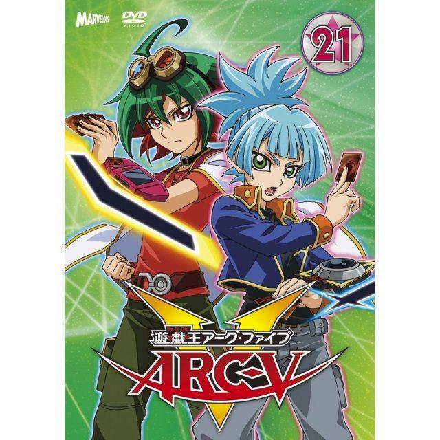 Yu-Gi-Oh Arc-V Turn Vol.21