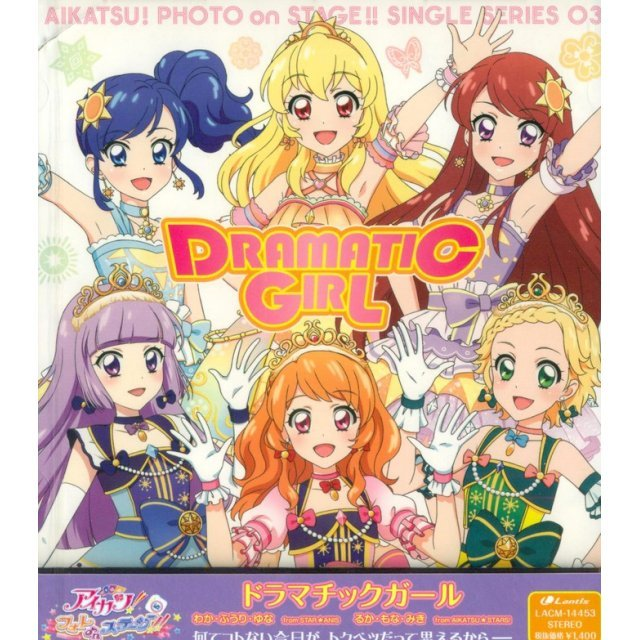 Aikatsu Photo on Stage - Single Series 03 Dramatic Girl