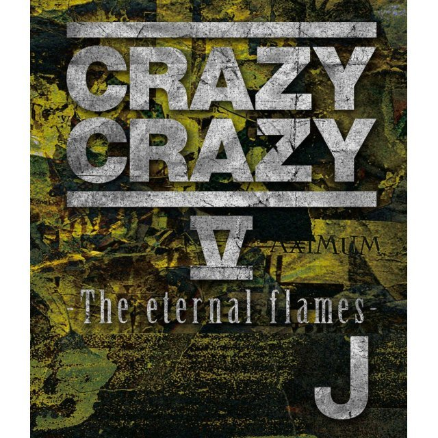Crazy Crazy V - The Eternal Flames