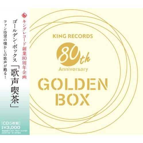 Golden Box Utagoe Kissa [Limited Release]