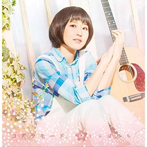 Sakura Bocchi [CD+DVD Limited Edition]