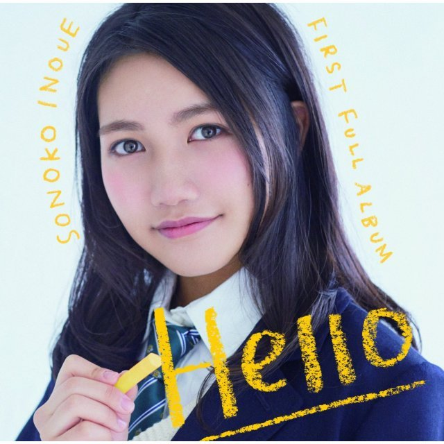 Hello [Limited Edition]