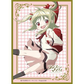 Lance N Masques Chara Sleeve Collection Mat Series No. MT223: Kidoin Makio