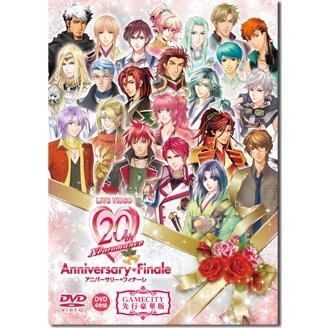 Live Video Neo Romance 20th Anniversary Finale Deluxe Edition [4DVD+CD Limited Edition]