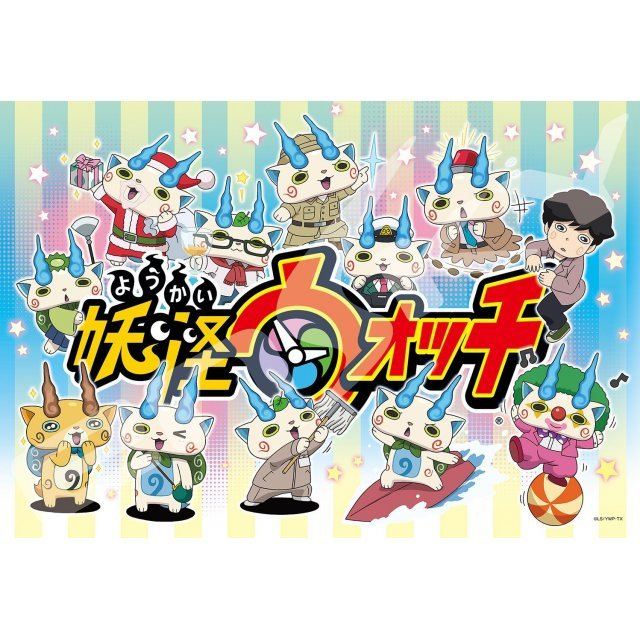 Youkai Watch 108 Large Piece Puzzle: Ore no Tomodachi Koma-san