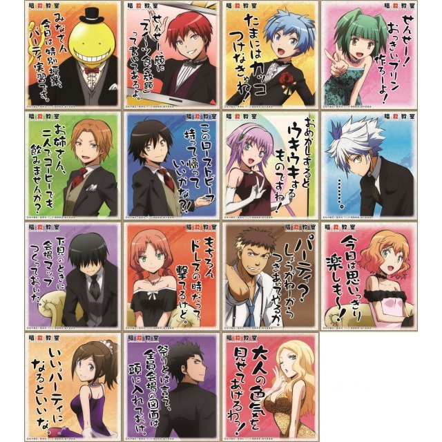 Assassination Classroom Visual Shikishi Collection (Set of 16 pieces)