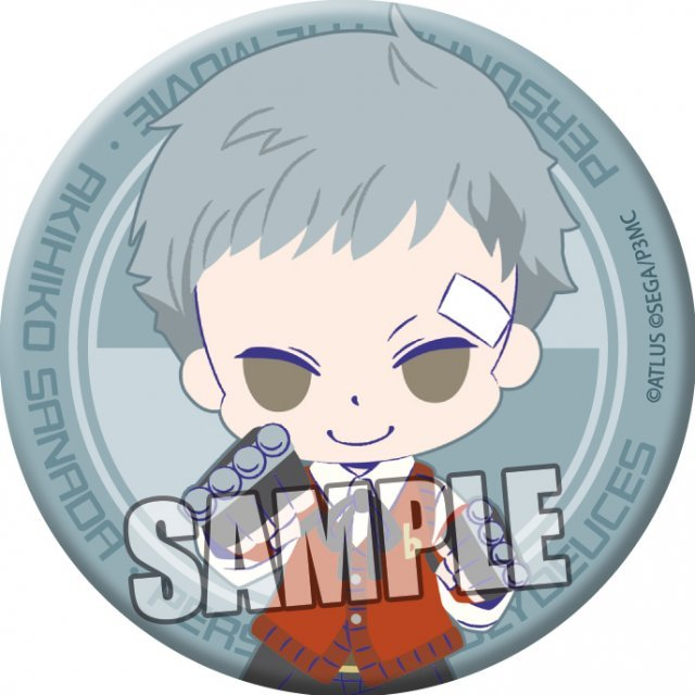 chipicco Persona 3 the Movie Can Badge: Sanada Akihiko