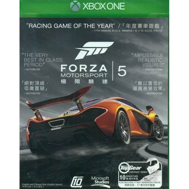 Forza Motorsport 5 (Platinum Hits) (English & Chinese Subs)