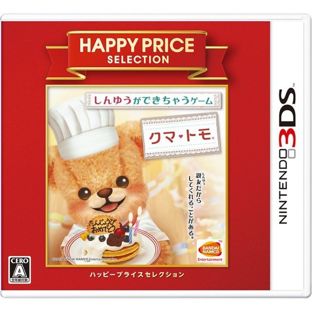 Kuma Tomo (Happy Price Selection)