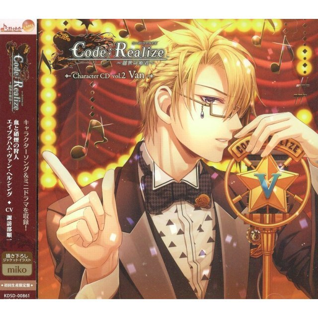 Code: Realize - Sousei no Himegimi Character CD Vol.2 Abraham Van Helsin [Limited Edition]
