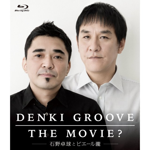 The Movie - Ishino Takkyu And Pierretaki