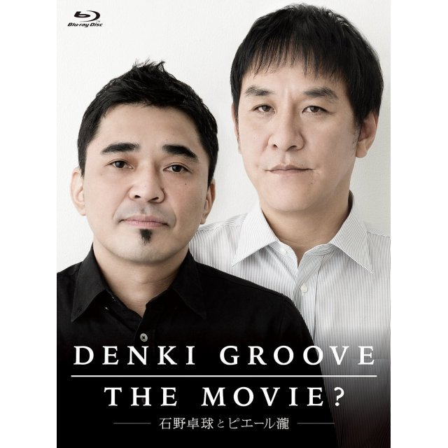 The Movie - Ishino Takkyu And Pierretaki [Limited Edition]