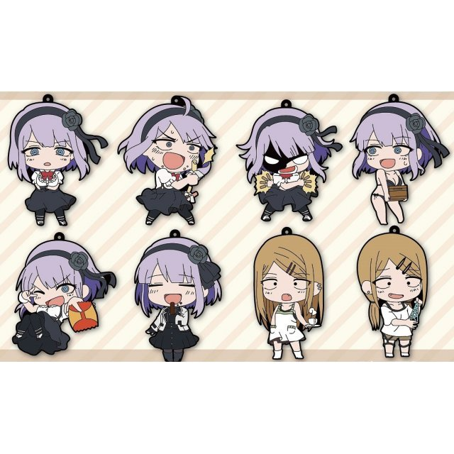 el cute Dagashi Kashi Trading Rubber Strap (Set of 8 pieces)