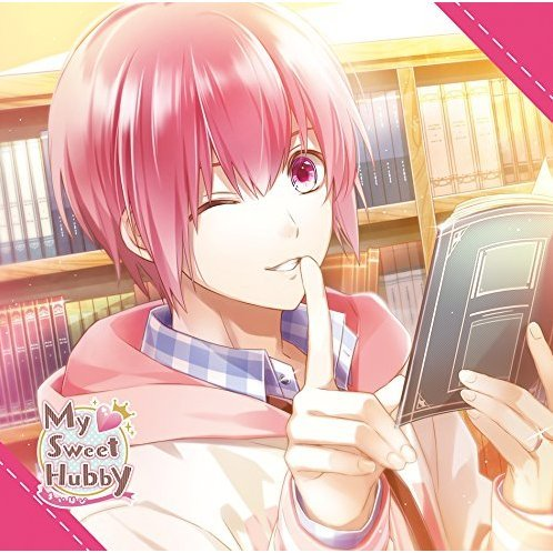 My Sweet Hubby Vol.3 Sakisaka Haru