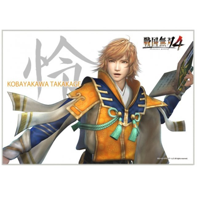 Samurai Warriors 4 Cloth Poster: Takakage Kobayakawa