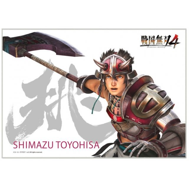 Samurai Warriors 4 Cloth Poster: Toyohisa Shimazu
