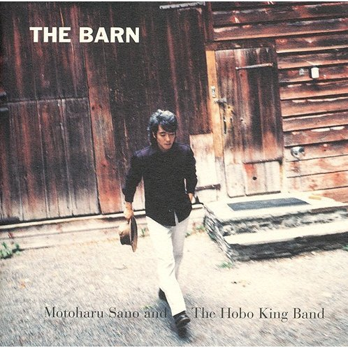 Barn [Blu-spec CD2]