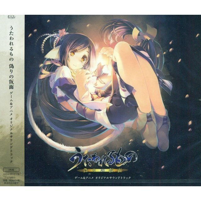 Utawarerumono Itsuwari no Kamen Game & TV Anime Original Soundtrack