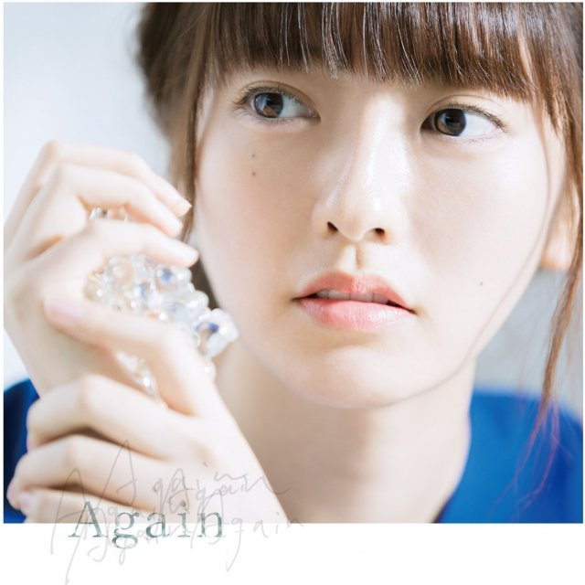 Again [CD+DVD Limited Edition]