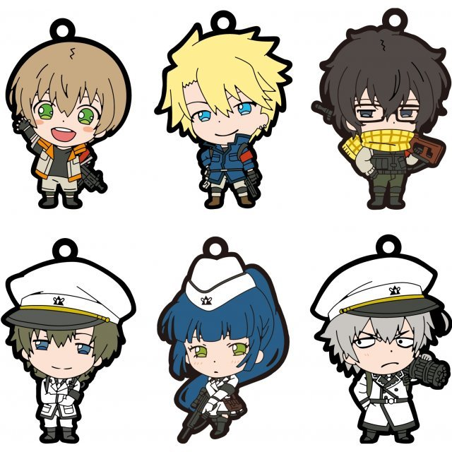 Aoharu x Machinegun Trading Rubber Strap (Set of 8 pieces)