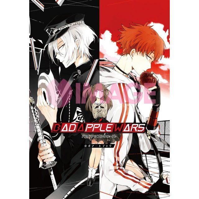 Bad Apple Wars Koshiki Artbook