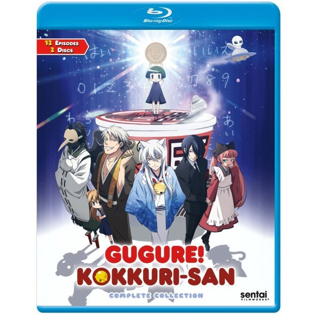 Gugure! Kokkuri-san: Season One Complete Collection