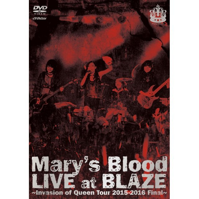 Live at Blaze - Invasion of Queen Tour 2015 - 2016 Final