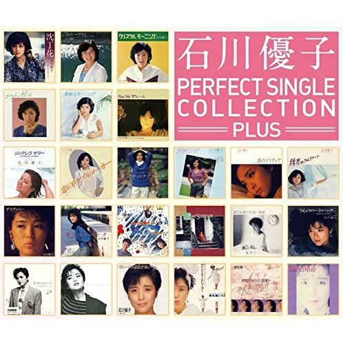 Perfect Single Collection Plus [SHM-CD]