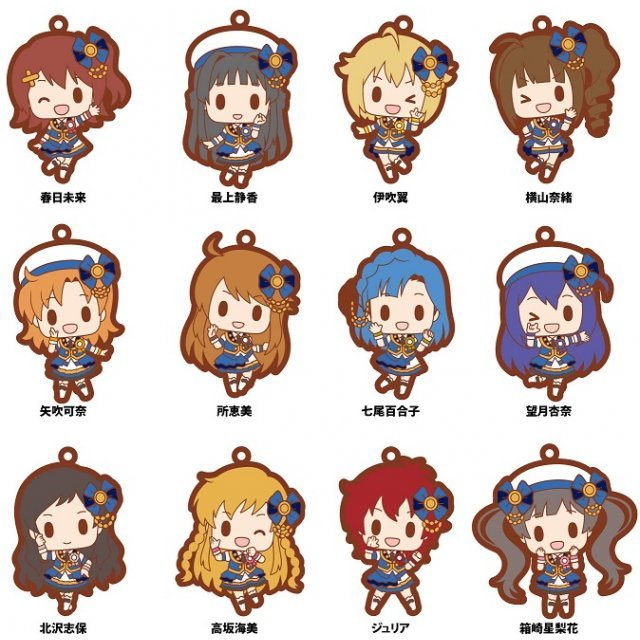 The Idolm@ster Million Live! Rubber Strap (Set of 10 pieces)