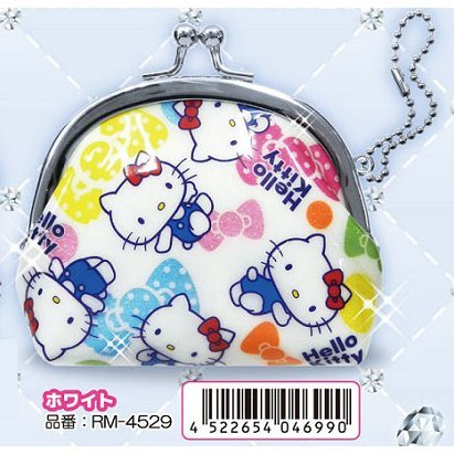 Hello Kitty Round Coin Purse White