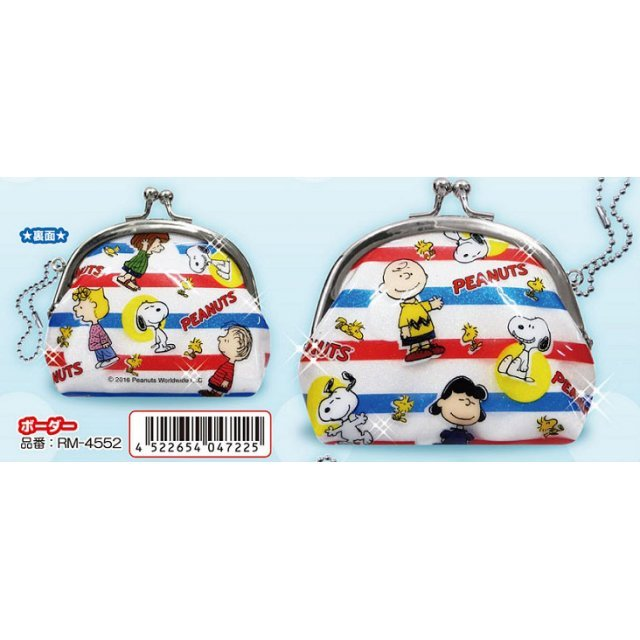 Peanuts Snoopy Round Coin Purse: Border