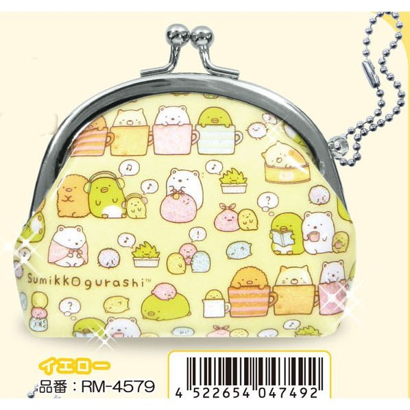 Sumikko Gurashi Round Coin Purse: Yellow