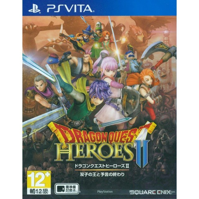 Dragon Quest Heroes II: Futago no Ou to Yogen no Owari (Japanese)