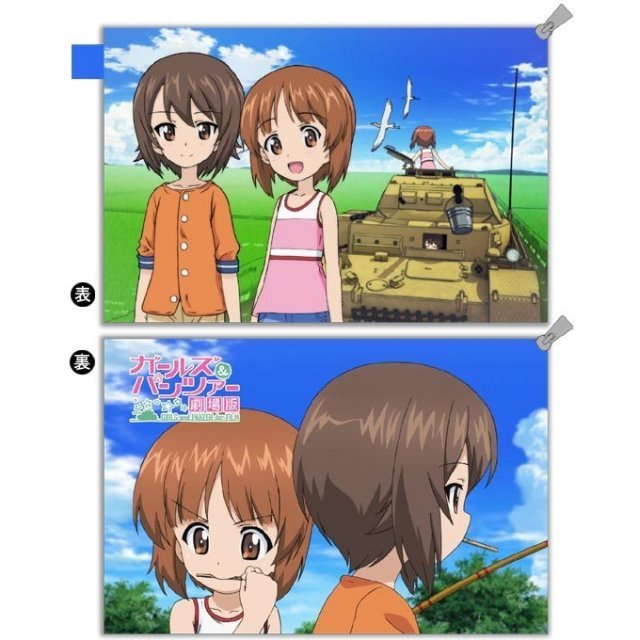 GIRLS und PANZER der Film Water-repellent Pouch: Nishizumi Miho & Maho Childhood Ver.