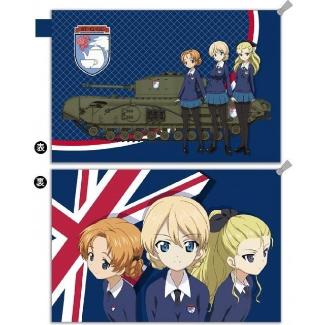 GIRLS und PANZER der Film Water-repellent Pouch: St. Gloriana Girls Academy