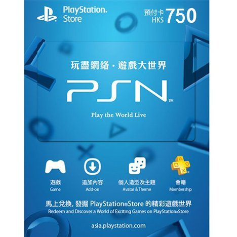 PSN Card 750 HKD | Playstation Network Hong Kong