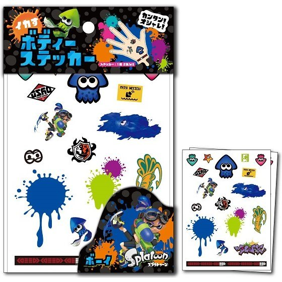 Splatoon Ikasu Body Sticker: Boy