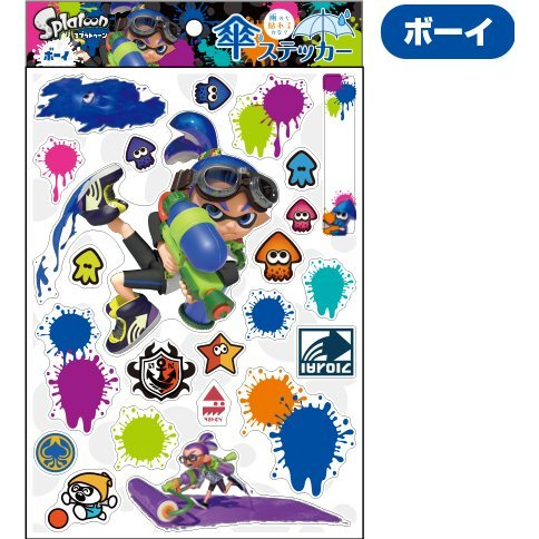 Splatoon Umbrella Sticker: Boy