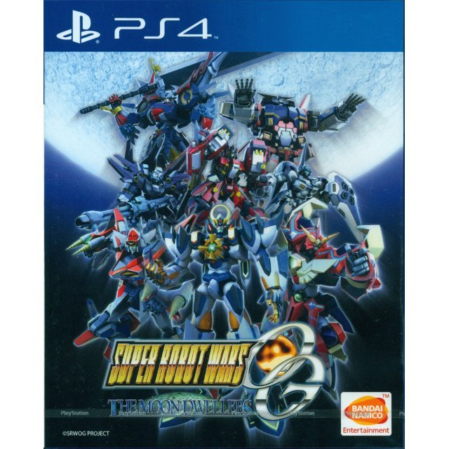 Super Robot Wars OG: The Moon Dwellers (English)