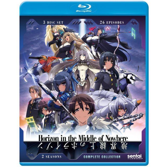 Horizon in the Middle of Nowhere: Season One Complete Collection