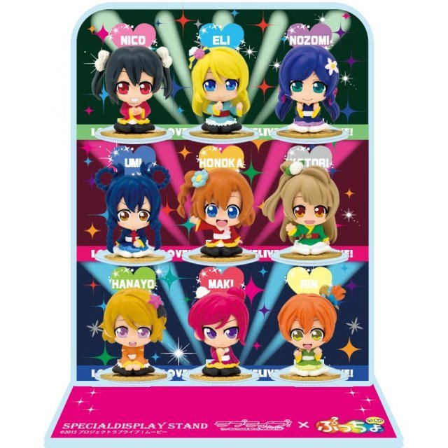 Love Live! The School Idol Movie x Puccho World Prefabricated Display Stand