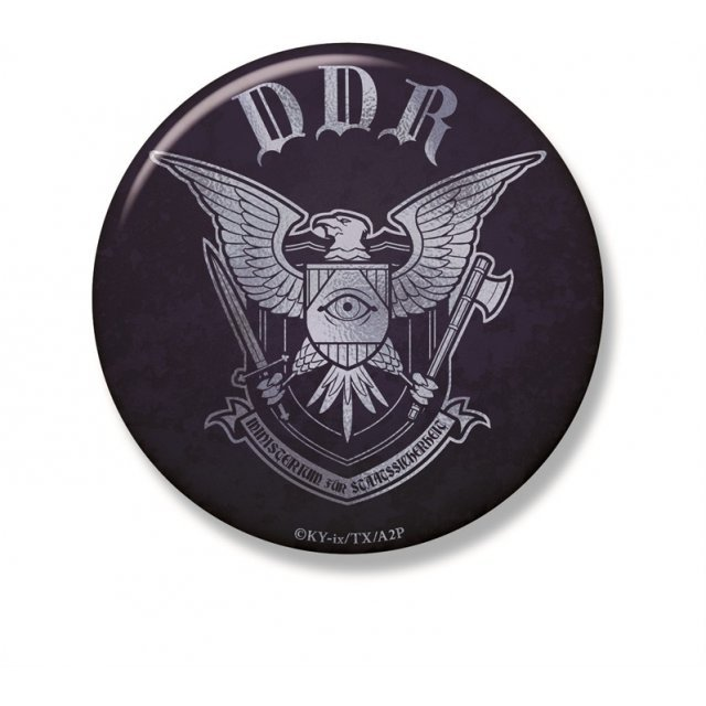 Schwarzesmarken Deka Can Badge: 2 Stasi
