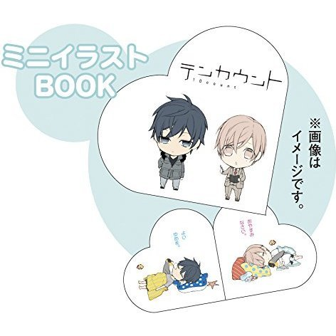 Ten Count Color Collection Kurose Riku X Shirotani Tadaomi Set & Mini Illustration Book